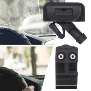 Nowość! Dysze spryskiwaczy szyb samochodowych image