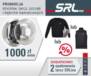 SRLine - układ hamulcowy image